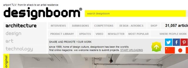 אנחנו ב-designboom!